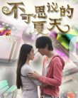 Mysterious Summer Vostfr Drama Chinois