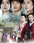 New tales of Gisaeng vostfr – Shin Gisaeng Dyeon drama coréen 52/52 complet