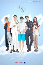 Swap The Series Vostfr Drama Chinois