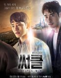 Circle Two Connected Worlds Episode 7 Vostfr