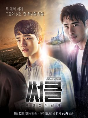 Circle Two Connected Worlds Vostfr