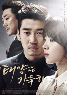Beyond the Clouds Vostfr