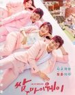 Fight for My Way Episode 11 Vostfr