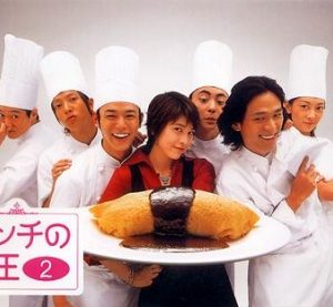 Lunch no Joou vostfr drama japonais 12/12