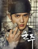 Ruler Master of the Mask Epsiode 40 Vostfr Final