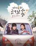 My Only Love Song Vostfr Drama Coréen 2017