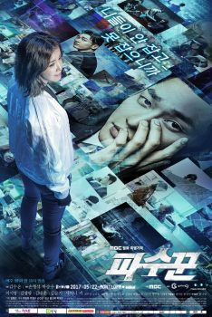 Lookout Episode 8 Vostfr