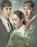 Queen For Seven Days Episode 4 Vostfr