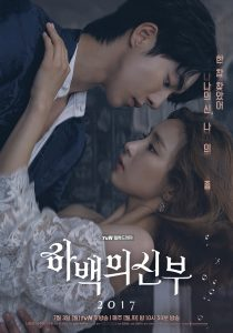Bride Of The Water God Episode 16  Final Vostfr
