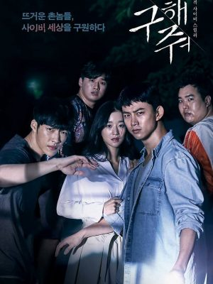 Save Me Episode 16 Final Vostfr
