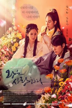 The King Loves Episode 39 et 40 Vostfr