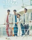 Hospital Ship Episode 12 Vostfr