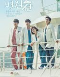 Hospital Ship Episode 9 Vostfr