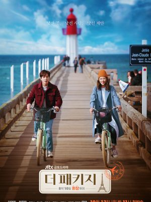 The Package Episode 9 Vostfr