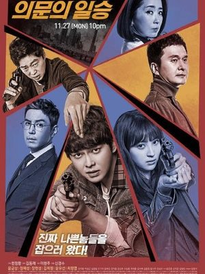 Doubtful Victory Episode 37 Vostfr