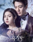 Black Knight: The Man Who Guards Me Episode 13 Vostfr