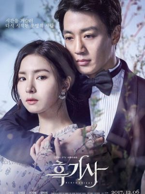 Black Knight: The Man Who Guards Me Episode 20 FINALE Vostfr