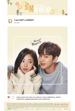 I'm not a Robot Episode 27 Vostfr