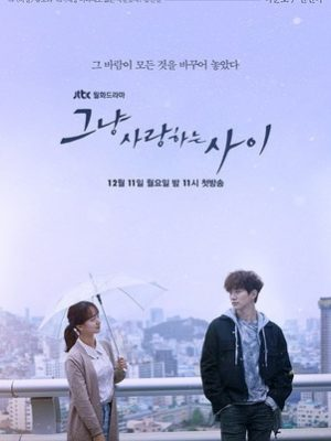 Just Between Lovers Vostfr Streaming et dll