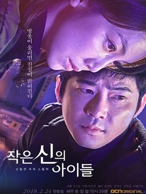 Children of a Lesser God Episode 1 Vostfr