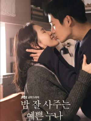 Something In The Rain Episode 5 Vostfr – Pretty Noona Who Buys Me Food
