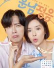 Handsome Guy and Jung Eum Episode 6 Vostfr
