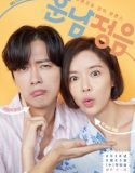 Handsome Guy and Jung Eum Episode 21 Vostfr