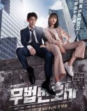 Lawless Lawyer Episode 15 Vostfr