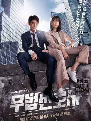 Lawless Lawyer Episode 16 Finale Vostfr