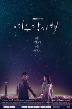 Where Stars Land Episode 16 Fin Vostfr