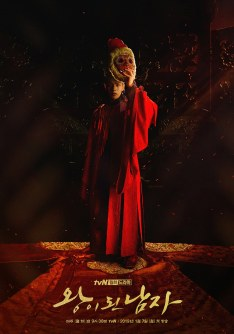 The Crowned Clown Episode 11 Vostfr