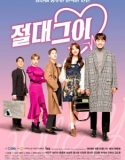 My Absolute Boyfriend Episode 17 Vostfr