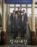 Diary of a Prosecutor Episode 13 Vostfr
