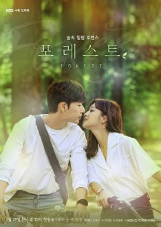 Forest Episode 5 Vostfr