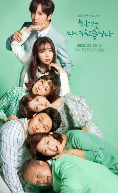 Once Again Drama Vostfr