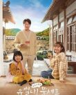 Eccentric Chef Moon Episode 4 Vostfr