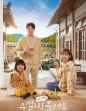 Eccentric Chef Moon Episode 12 Vostfr