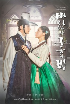 Kingmaker: The Change of Destiny Episode 9 Vostfr