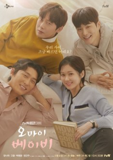 Oh My Baby Episode 2 Vostfr