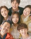My Unfamiliar Family Episode 9 Vostfr