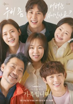 My Unfamiliar Family Episode 4 Vostfr