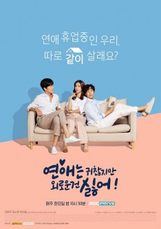 Lonely Enough To Love Episode 7 Vostfr