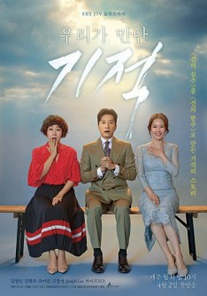 The Miracle We Met Episode 10 Vostfr