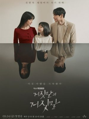 Lie After Lie Episode 4 Vostfr