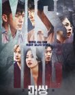 Missing The Other Side Episode 4 Vostfr