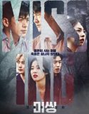 Missing The Other Side Episode 3 Vostfr