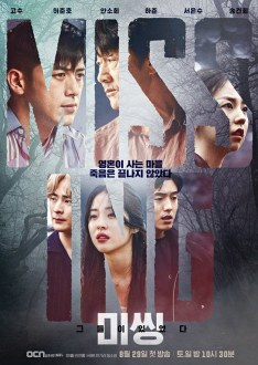 Missing The Other Side Episode Finale 12 Vostfr