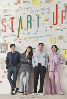 Start up Episode 9 Vostfr
