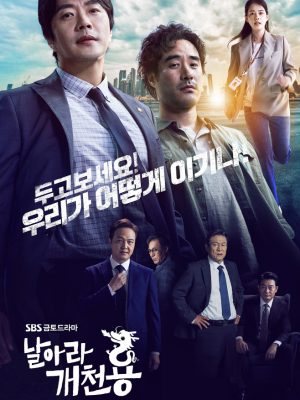 Delayed Justice Episode 20 Vostfr