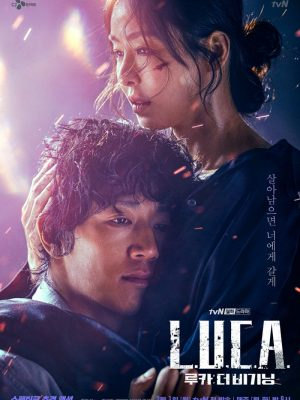 L.U.C.A. The Beginning Episode 12 Vostfr